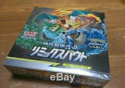 Pokemon Sun and Moon Remix Bout Booster Box. NEW & SEALED