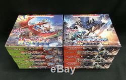 Pokemon SunMoon 3 Battle Rainbow / Consumes Light Booster 3 Box Each Set SM3 JP