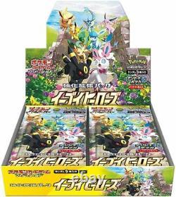 Pokemon Sword & Shield Enhanced Expansion Pack Eevee Heroes Box Japanese anime