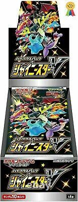 Pokemon Sword & Shield High Class Pack, Shiny Star V Booster Box US Shipment