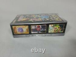 Pokemon Sword & Shield High Class Shiny Star V Booster Box US SELLER 10 Packs