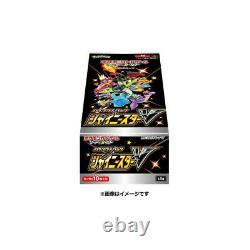 Pokemon Sword Shield High Class Shiny Star V Trading Card Box Sealed US SELLER