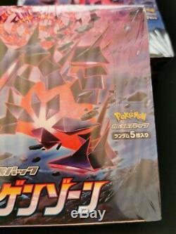 Pokemon Sword & Shield Infinity Zone S3 Booster BOX Japanese UK SELLER