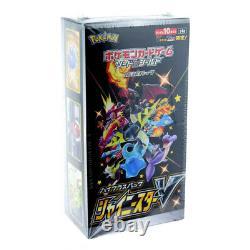 Pokemon Sword & Shield Shiny Star V Sealed Booster Box UK Stock