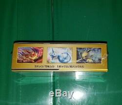 Pokemon TAG TEAM GX Tag All Stars Booster BOX Japanese NEW (Sealed) USA Seller