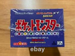 Pokemon TCG 20th Anniversary Concept Pack CP6 1st Edition Booster Box Sealed