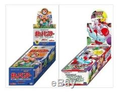 Pokemon TCG Japanese Shining Legends SM3+ & CP6 Evolutions Booster Boxes Bundle