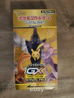 Pokemon Tag All Stars SM12a Japanese Booster Box Sealed US Seller