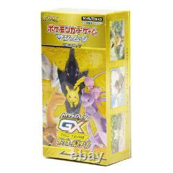 Pokemon Tag Team GX All Stars Sealed Booster Box UK Stock