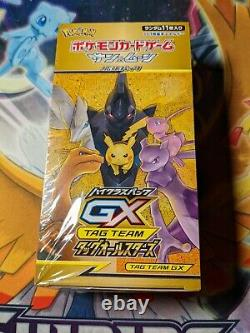 Pokemon Tag Team GX Tag All Stars Booster Box Japanese Sealed SM12a USA Seller