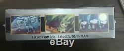 Pokemon Ultra Shiny GX Booster Box Charizard SM8b Sealed FAST USA SHIP