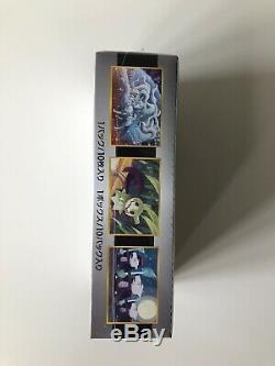 Pokemon Ultra Shiny GX SM8b Japanese Booster Box Factory Sealed Uk Seller
