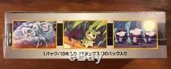 Pokemon Ultra Shiny Gx Sm8b Japanese Booster Box Sealed New Free Ship From USA