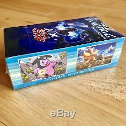 Pokemon XY2 Wild Blaze Sealed Booster Box (1st Edition) Japanese FlashFire 2014
