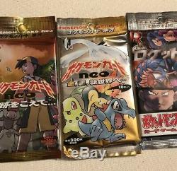 Pokemon booster Packs 300 Yen Rare Lot! 4X ARTWORKS! Box Fresh Pulled! SEALED