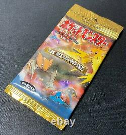 Pokemon card Fossil secret 3rd Booster Pack Sealed Pocket Monsters Japan #B00565