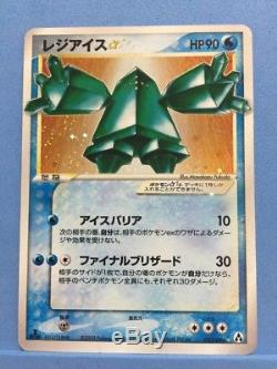 Pokemon card Japan Regice Gold Star Booster Mirage Forest 1ED 033/086 Holo Rare
