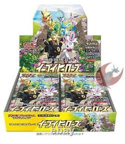 Pokemon card S6a Eevee Heroes booster BOX Sword & Shield
