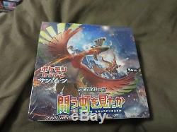 Pokemon card SM3H 1BOX Burning shadow Booster Japanese