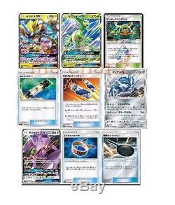 Pokemon card SM7a Thunderclap Spark Booster 1 BOX Japanese