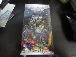 Pokemon card SM8b Ultra Shiny Booster 1 BOX Japanese