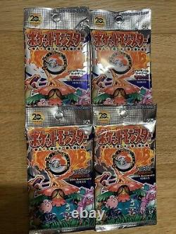 Pokemon card TCG XY CP6 BREAK 20th Anniversary Booster pack 1st Edition Japan x4