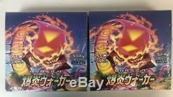 Pokemon card s2a Explosive Flame Walker 2 BOX Booster Sword & Shield Japanese