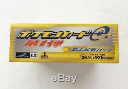 Pokemon e-Card Base Set Booster Box 1st Edition Authentic From Japan Sealed