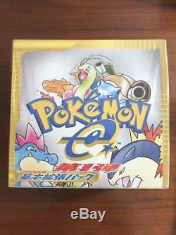 Pokemon e-Card Base Set Booster Box 1st Edition Authentic JAPAN OFFICIAL IMPORT