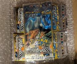 Pokemon japanese 23 x e series 5 Mysterious Mountains Skyridge booster pack box