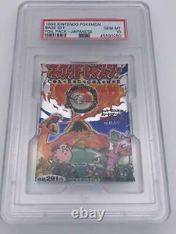 Pokemon1998 Base SetFoil Booster PackNintendoRare Card GEM MT PSA 10