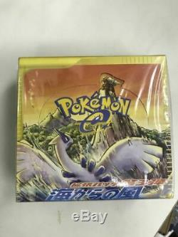 Pokemoncard e-Card Aquapolisbooster box 1ed. SealedUnused Unopened
