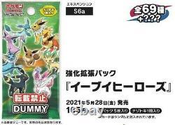 Pre-OrderNEW Eevee Heroes Booster BOX Pokemon Card Game Sword & Shield JAPAN