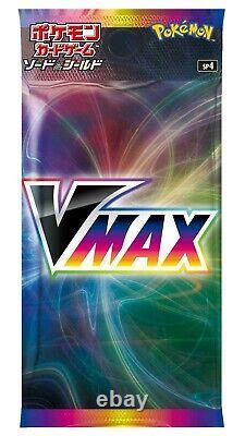 Pre Sale Eevee Heroes S6a VMAX Special Set Pokemon Card Game Sword & Shield