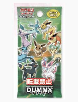 Pre-order POKEMON CARD SWORD & SHIELD BOOSTER BOX EXPANSION EEVEE HEROES