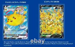 Pre-order Pokémon 25th Anniversary Japan TCG s8a Booster Pack 4packs plus promo