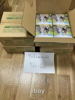 Pre-order Pokemon Sword & Shield Expansion Pack Eevee Heroes Box F/S FedEx IP