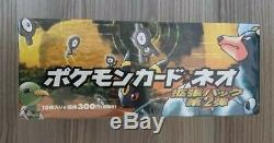 Priced To Sell Pokemon Japanese Neo Discovery 2 Sealed Booster Box 60 Packs