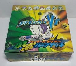 Rare Japanese Pokemon Grass Lightning VS Series 1st Edition Booster Box