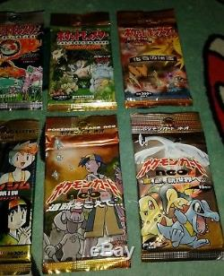 Rare Lot Japanese Pokemon Booster Packs Base thru Neo! Factory Sealed Collection