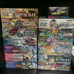 Rare Pokemon card Box 14 set Lot discontinued booster box Pikachu Collector