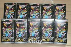 S4a Sword & Shield High Class Pack Shiny Star V Pokemon Booster Box PREORDER NEW