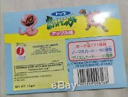 SEALED 1997 POKEMON TOPSUN ORIGINAL BOOSTER BLISTER PACK Japanese Pokemon card