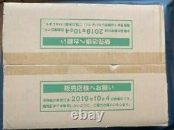 SEALED CASE x20 ALL STARS TAG TEAM BOOSTER BOXES SM12A JAPANESE POKEMON