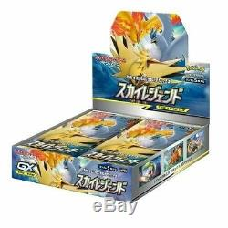 SM10b Pokemon card Sky Legend Booster 2 BOX Japanese