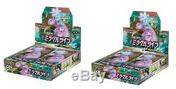 SM11 Pokemon Card Game Sun & Moon Miracle Twin Booster 2 Box JP