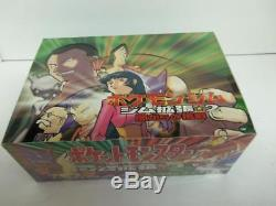 Sealed 1999 Edition Team Rocket Pokemon Booster Box 36 Packs Amazing Condition