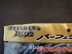 Sealed Japanese Pokemon LEGEND Perfect Set Booster (2010) Entei Suicune Raikou