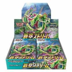 Sealed New! Blue Sky Stream SWORD & SHIELD BOOSTER 1 BOX F/S Pokemon TCG