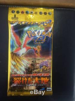 Sealed Pokemon 1st Edition Skyridge Booster Pack Japanese Split Earth Charizard